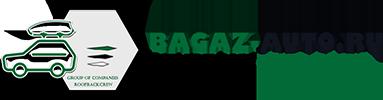 Интернет-магазин Bagaz-Auto.ru 🚗